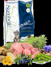 для кошек с чувствительным пищеварением