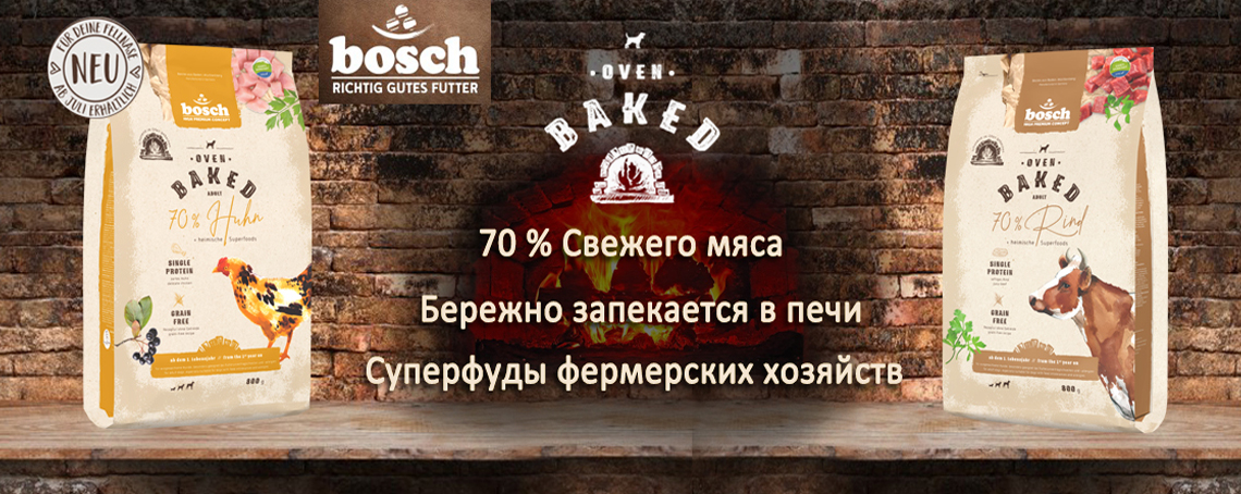1140454_Oven_BAKED