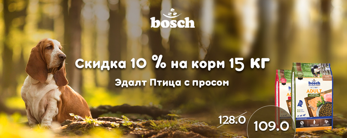 10procent-106.6