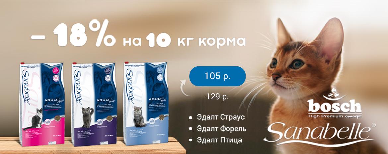 cat-1170467